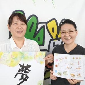 越後長岡くらしのクラス 事業担当チーム(石塚、植本)
