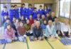 小国中学校地域貢献活動